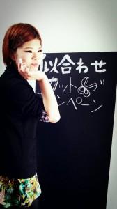 5月の母屋の黒板は・・・