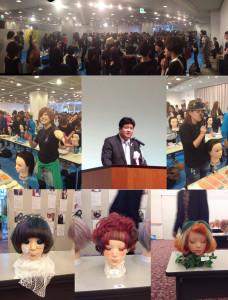 2014全日本理美容選手権和歌山大会